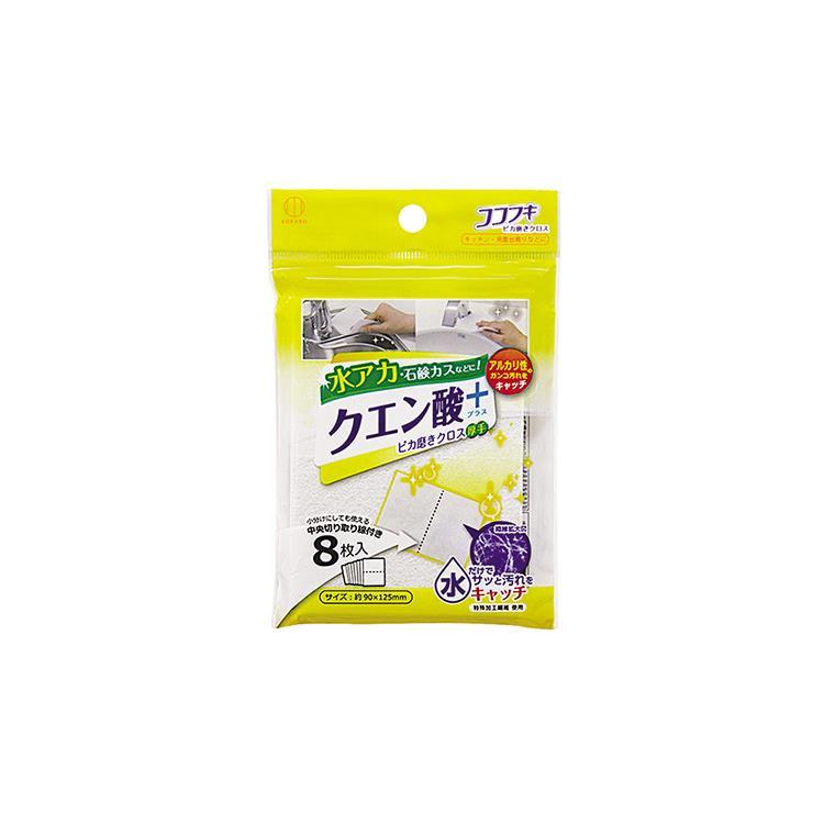 日本-小久保 KOKOHUKI檸檬酸亮潔清潔擦巾(8張入)