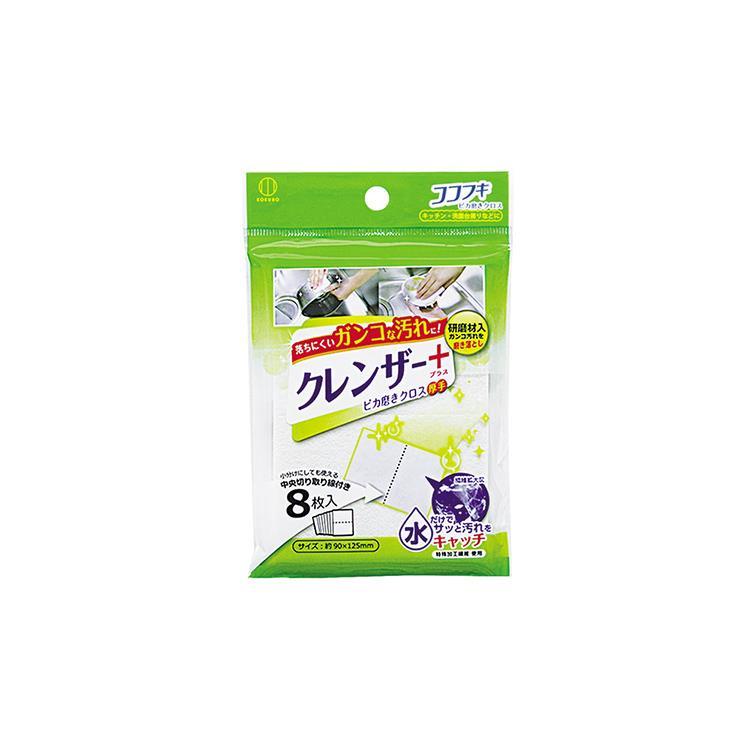 日本-小久保 KOKOHUKI去污亮潔清潔擦巾(8張入)