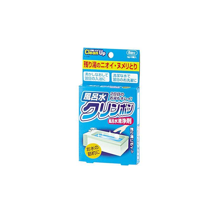 日本-小久保 懶人浴缸水質淨化清潔錠 (3g×8片裝)
