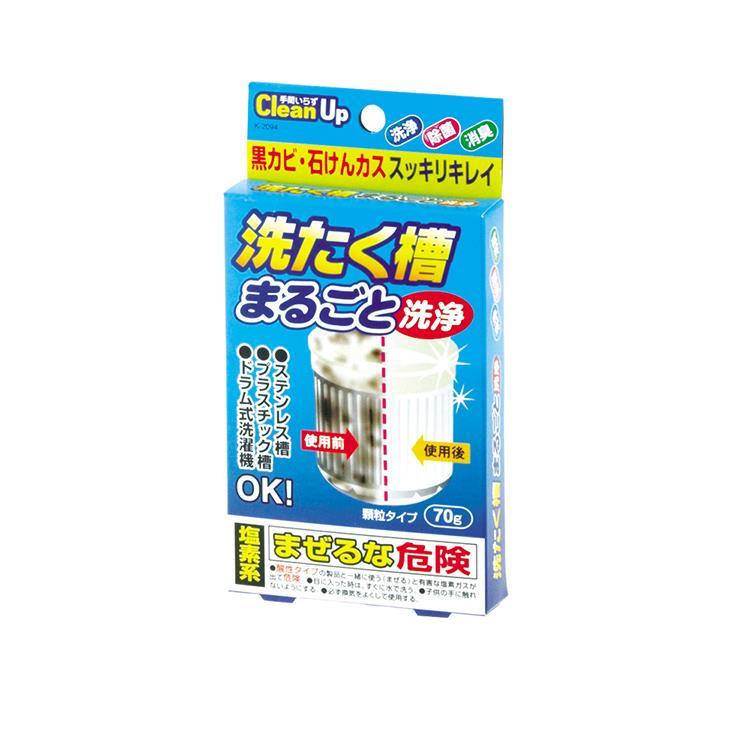 日本-小久保 洗衣機滾筒清潔劑(70g)