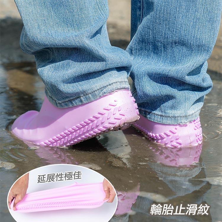 樂嫚妮 輪胎紋防滑耐磨加厚矽膠鞋套(附贈防水收納袋)-粉M