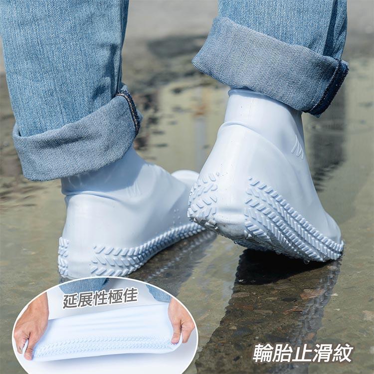 樂嫚妮 輪胎紋防滑耐磨加厚矽膠鞋套(附贈防水收納袋)-藍L