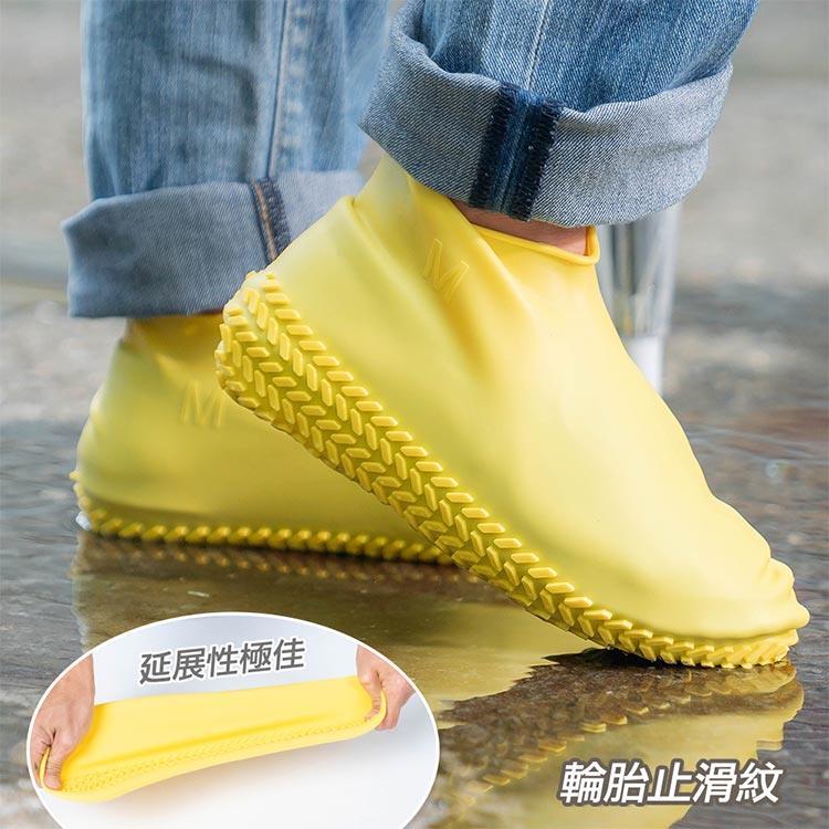 樂嫚妮 輪胎紋防滑耐磨加厚矽膠鞋套(附贈防水收納袋)-黃M