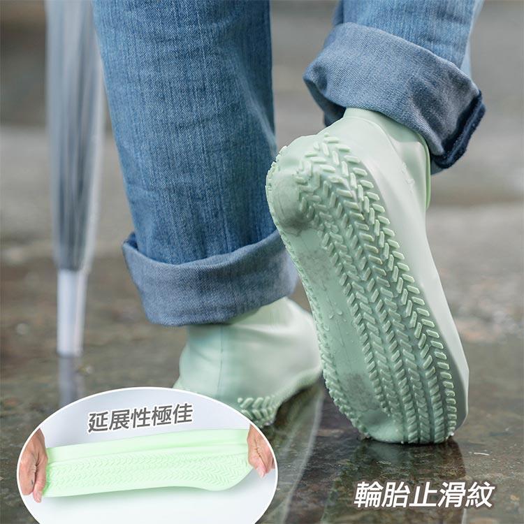 樂嫚妮 輪胎紋防滑耐磨加厚矽膠鞋套(附贈防水收納袋)-綠M