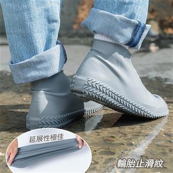 樂嫚妮 輪胎紋防滑耐磨加厚矽膠鞋套(附贈防水收納袋)-灰M