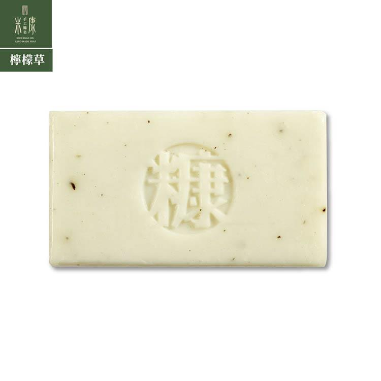 【 手工糠皂】檸檬草 裸皂