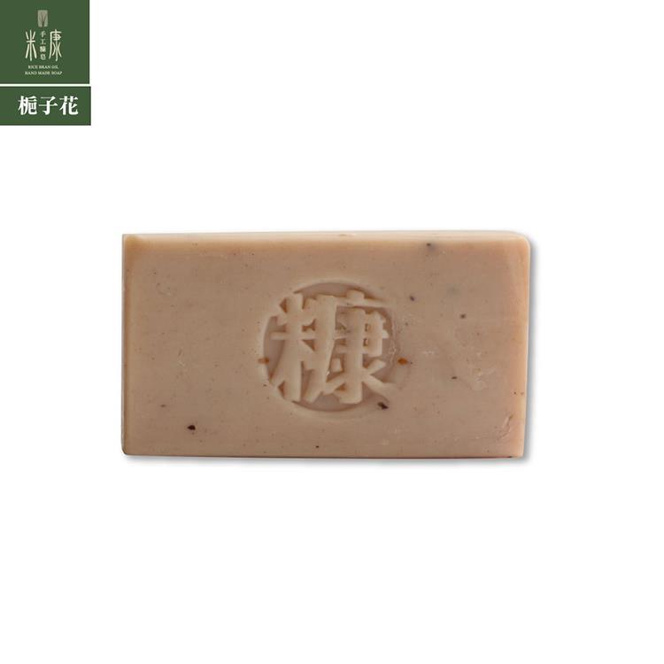 【 手工糠皂】梔子花 裸皂