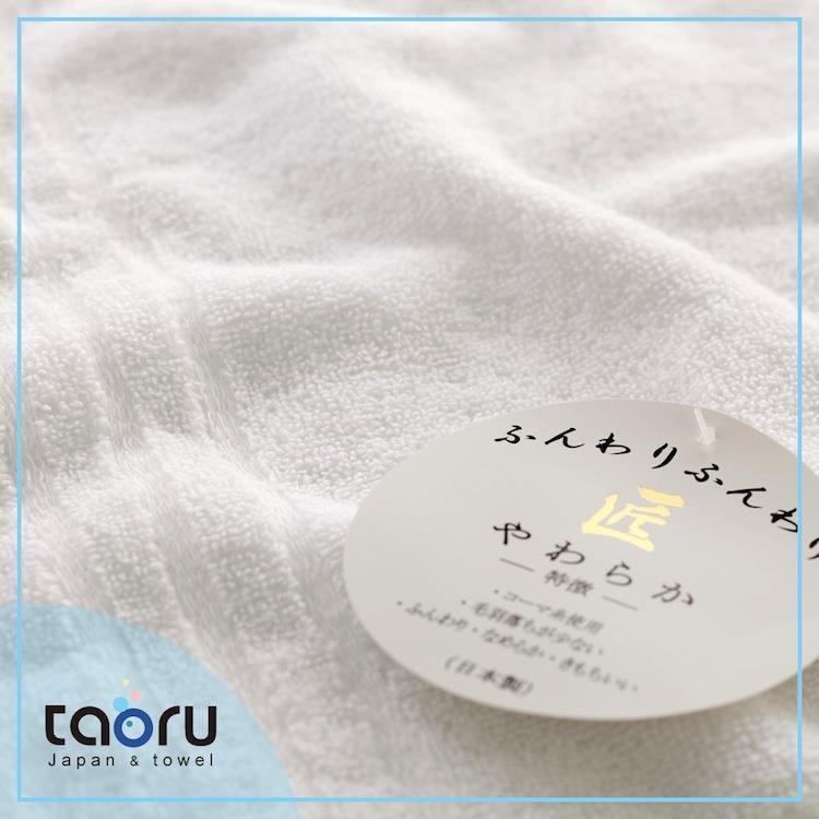 taoru【日本居家洗沐毛巾/ 鬆厚款浴巾】匠三代_象牙白