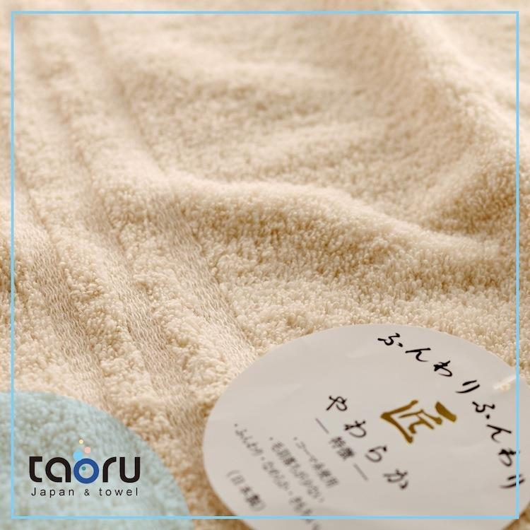 taoru【日本居家洗沐毛巾/ 鬆厚款浴巾】匠三代_米黃