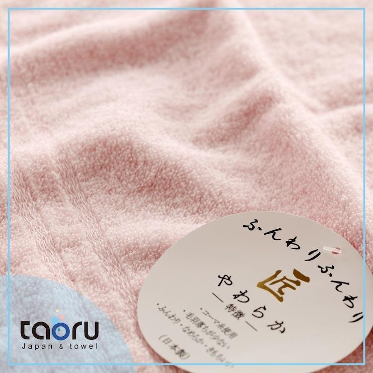 taoru【日本居家洗沐毛巾/ 鬆厚款浴巾】匠三代_粉紅