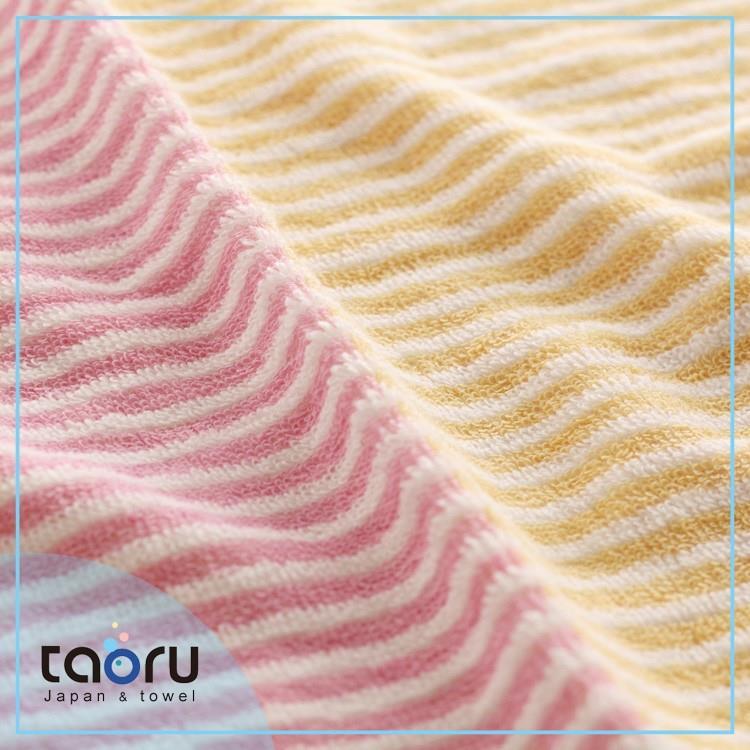 taoru【日本好心情毛巾/ 浴巾】雙色條紋_粉黃