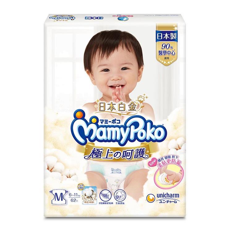 滿意寶寶極上の呵護M 124片/箱(紙尿褲)