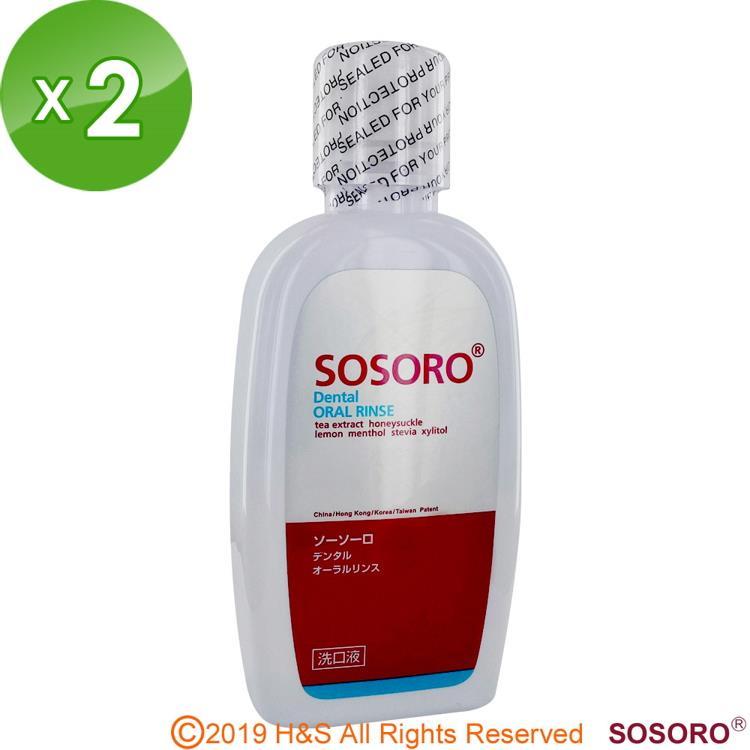 SOSORO漱爽露(300ml/瓶)2入組