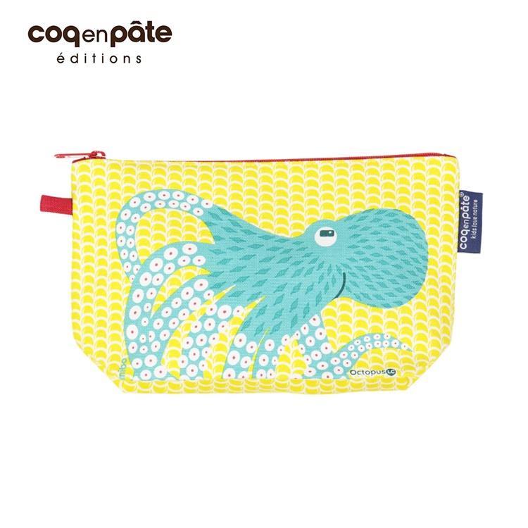 【COQENPATE】法國有機棉無毒環保化妝包 / 筆袋- 畫筆兒的家 - 章魚