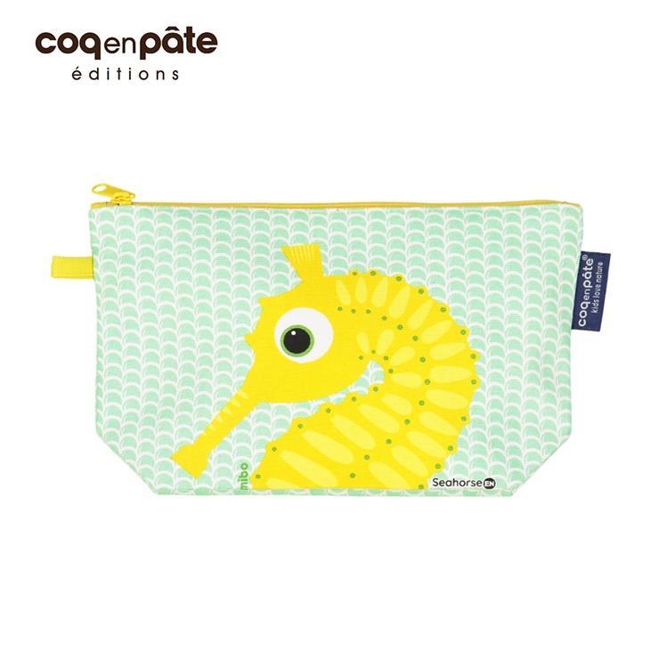 【COQENPATE】法國有機棉無毒環保化妝包 / 筆袋- 畫筆兒的家 - 海馬(N)