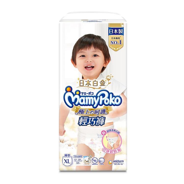 滿意寶寶極上の呵護輕巧褲 XL64片/箱