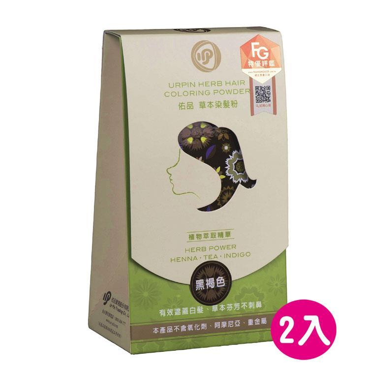 佑品-草本染髮粉-黑褐色 10g x2包/ 2盒