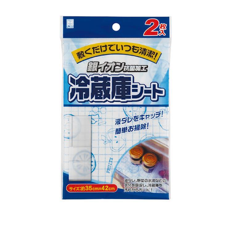 日本-小久保 銀離子抗菌冰箱貼片(2入)