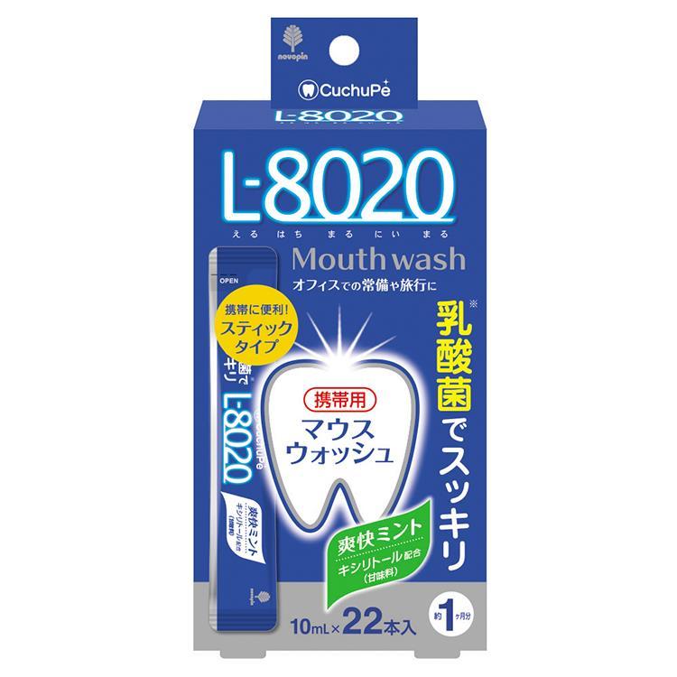 日本-小久保 L-8020勁爽薄荷乳酸菌漱口水22支裝(含酒精)