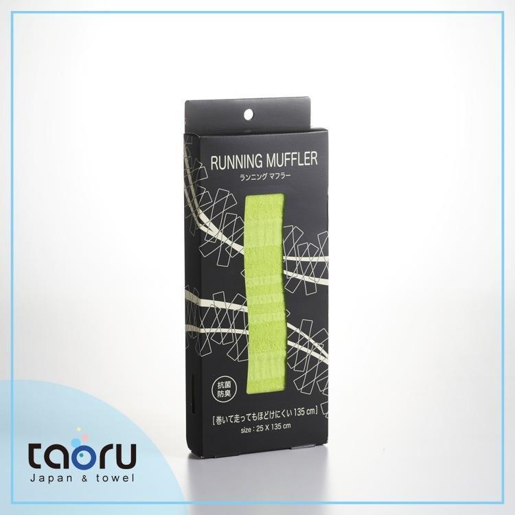 taoru【日本毛巾/ 加長版運動巾】關於跑步_綠色