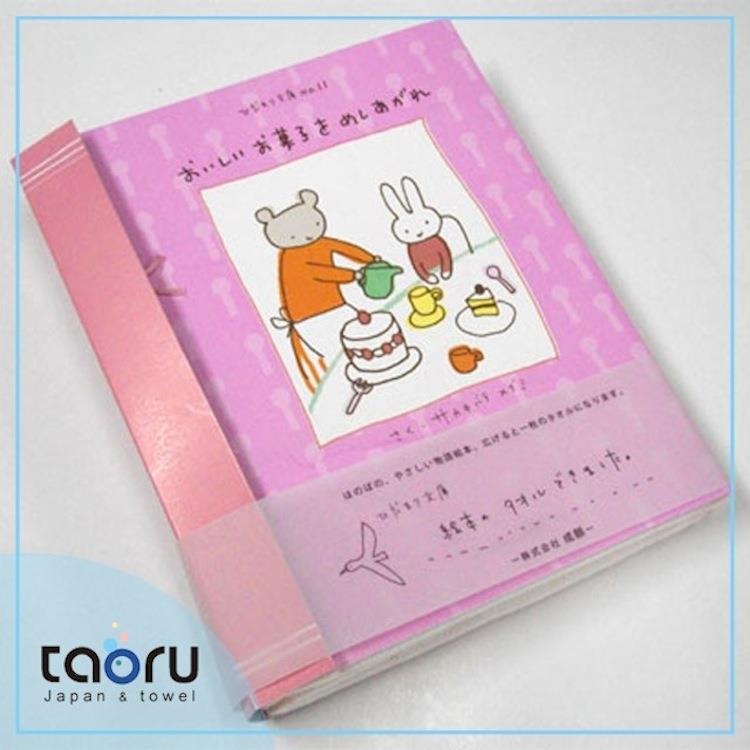 taoru【日本柔軟紗布巾】兒童繪本_請用好吃的點心 (No.11)