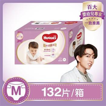 【好奇】裸感紙尿褲 M 132片/箱 (網路限定版)