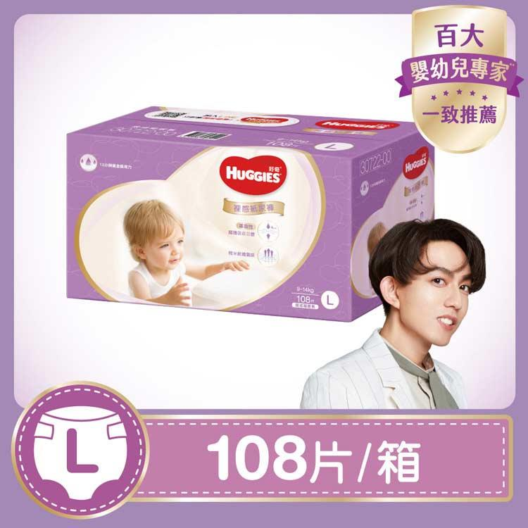【好奇】裸感紙尿褲 L 108片/箱  (網路限定版)