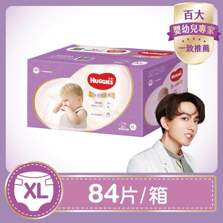 【好奇】裸感紙尿褲 XL 84片/箱  (網路限定版)