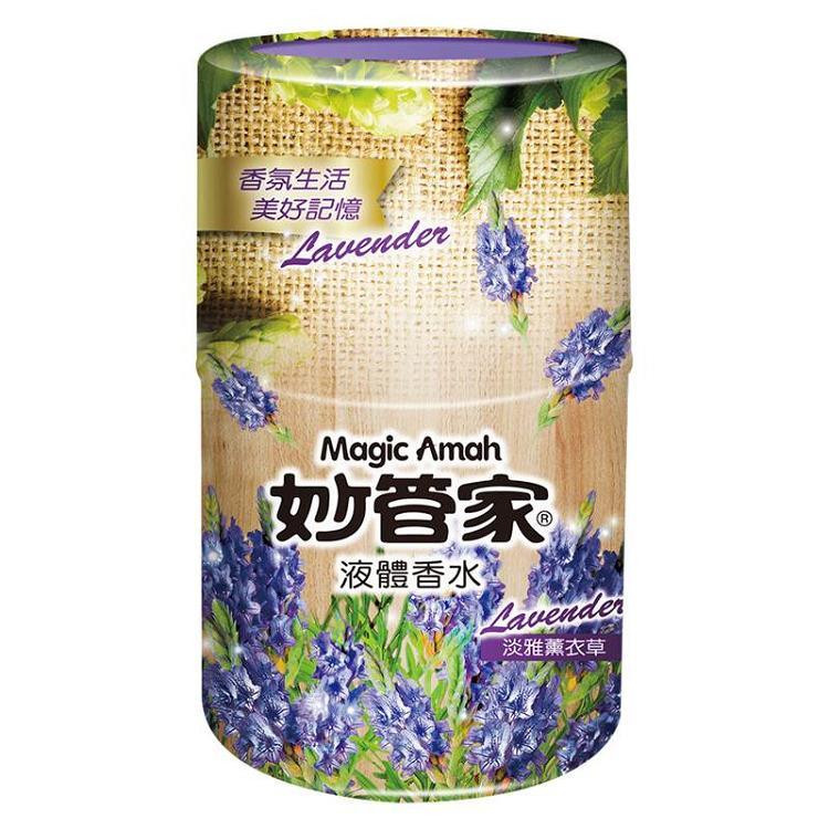 妙管家 液體香水-淡雅薰衣草400ml*12入