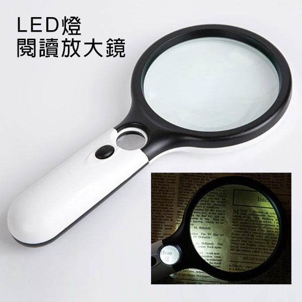 Buy Asia 手持LED燈閱讀放大鏡(75mm)
