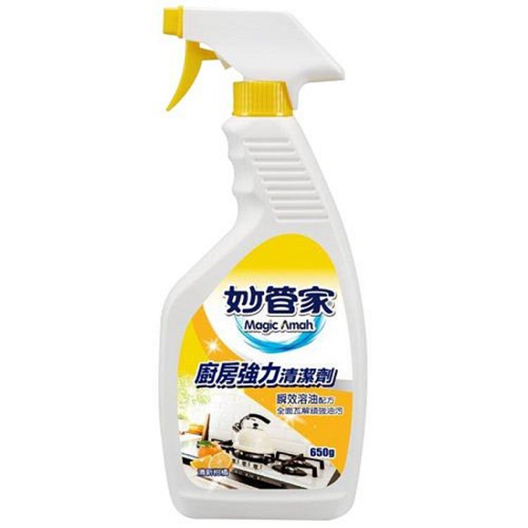 妙管家 廚房強力清潔劑-天然柑橘油噴槍瓶650g**12瓶