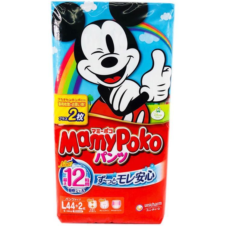 【日本境內Mamypoko】紅米滿意彩盒褲型**1箱 L/XL