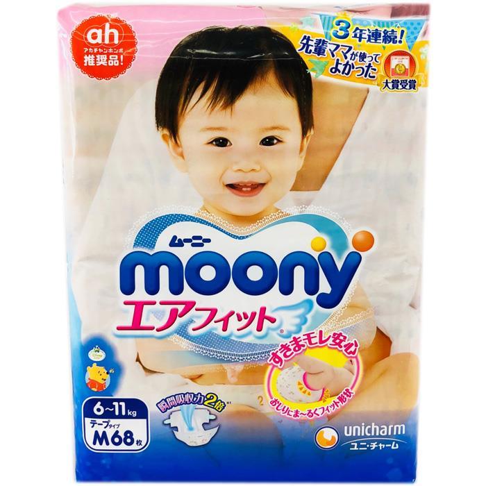 【日本境內Moony】彩盒黏貼4包裝 NB/S/M/L