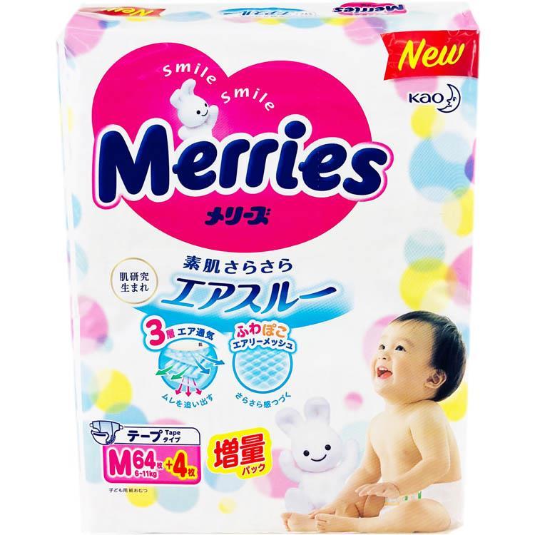 【日本境內Merries】妙而舒彩盒2包裝黏貼 NB/S/M/L