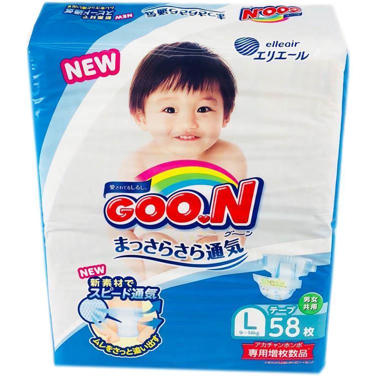 【日本境內GOO.N】大王彩盒版黏貼2包裝NB/S/M/L