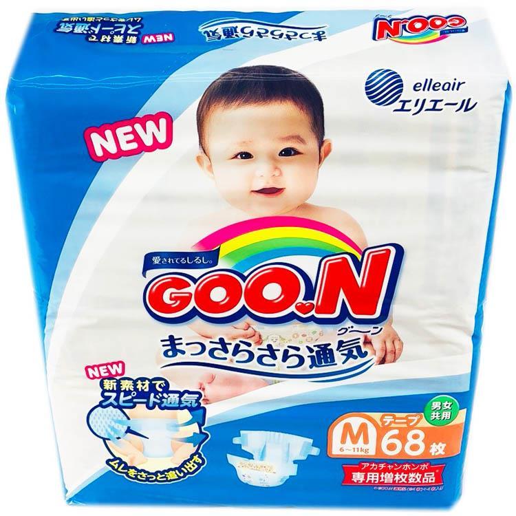 【日本境內GOO.N】大王彩盒版黏貼4包裝NB/S/M/L