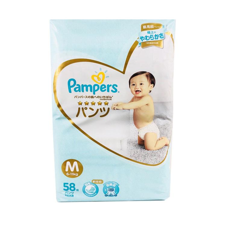 【日本境內Pampers】幫寶適增量版褲型-M/L/XL 3包x2箱