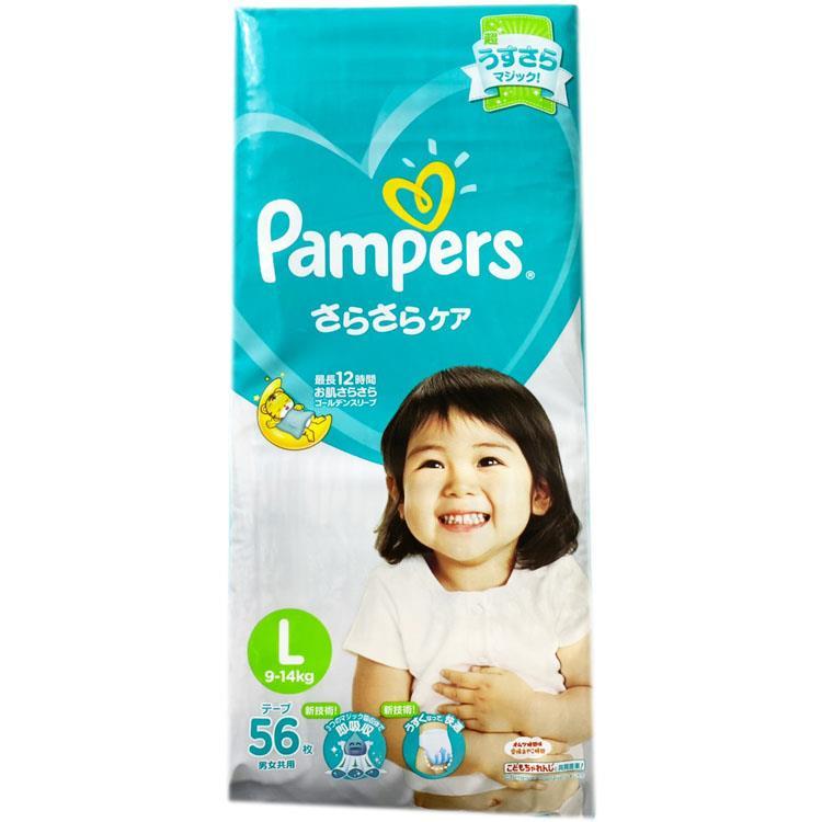 【日本境內Pampers】綠色巧虎幫寶適彩盒版黏貼2包裝NB/S/M/L