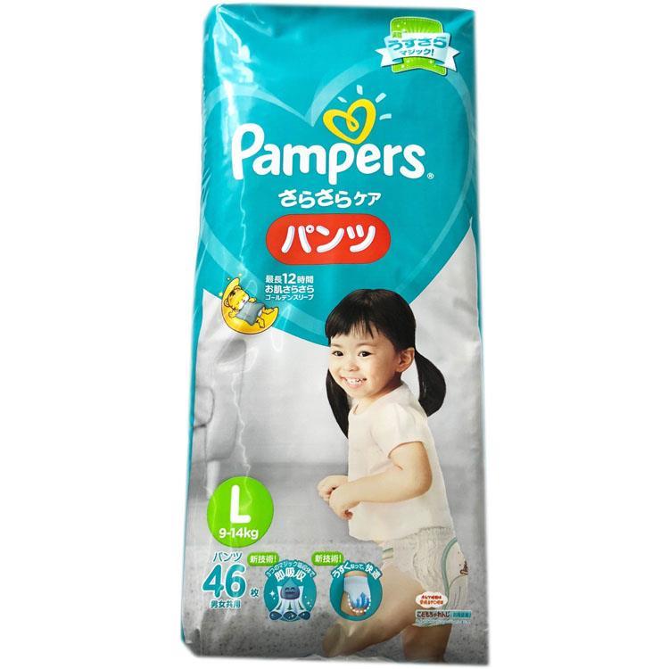【日本境內Pampers】綠色巧虎幫寶適彩盒版-褲型2包裝M/L/XL