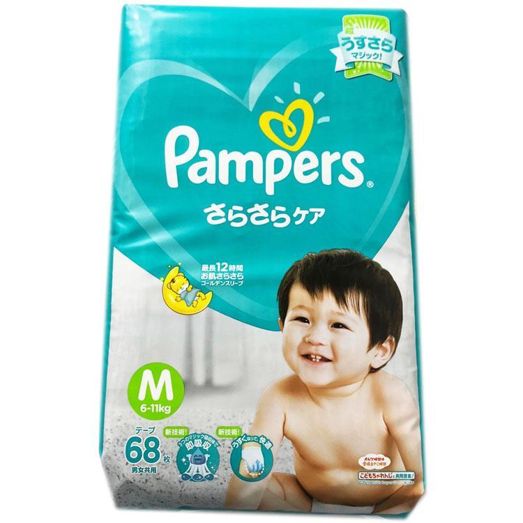 【日本境內Pampers】綠色巧虎幫寶適彩盒版黏貼4包裝NB/S/M/L
