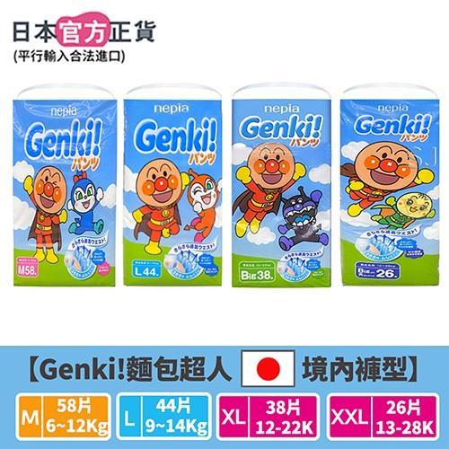 【日本境內麵包超人】GENKI!褲型3包裝M/L/XL/XXL