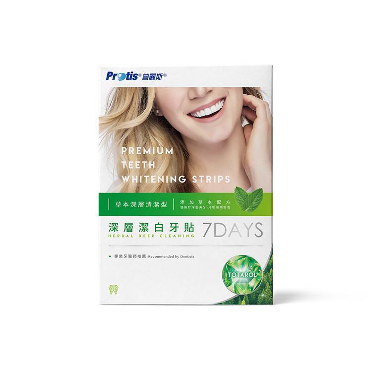 【Protis普麗斯】全新升級深層潔白牙貼(7天份)