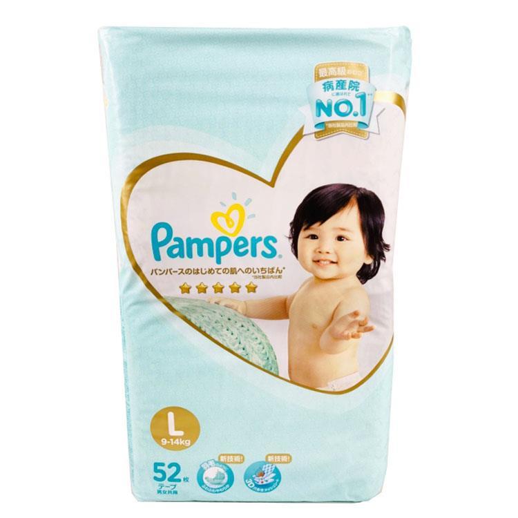 【日本境內Pampers】幫寶適增量版黏貼-NB/S/M/L 3包x2箱