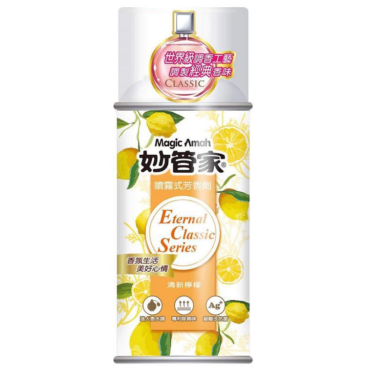 妙管家 噴霧式芳香劑-清新檸檬300ml*12入