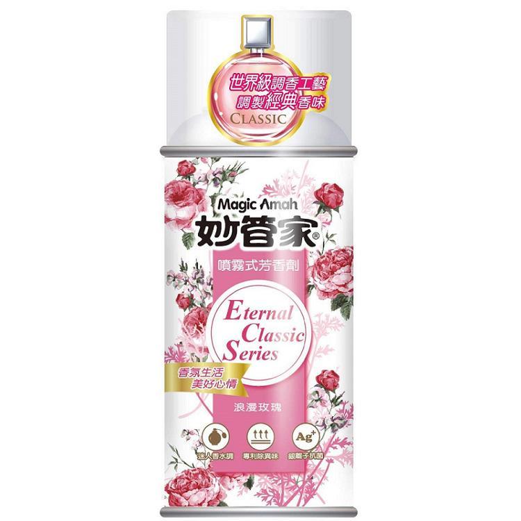 妙管家 噴霧式芳香劑-浪漫玫瑰300ml*12入