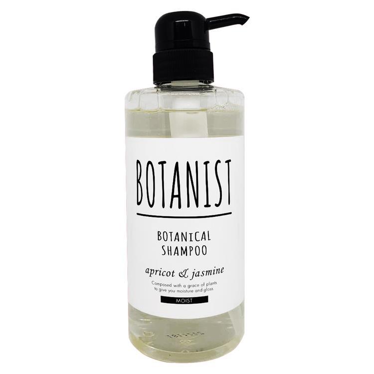 BOTANIST 植物性洗髮精(滋潤型) 杏&茉莉花香