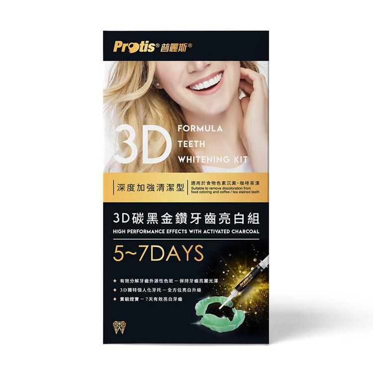【Protis普麗斯】3D牙托式深層牙齒美白長效組 5-7天