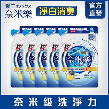 日本獅王LION 奈米樂超濃縮洗衣精 450gx5