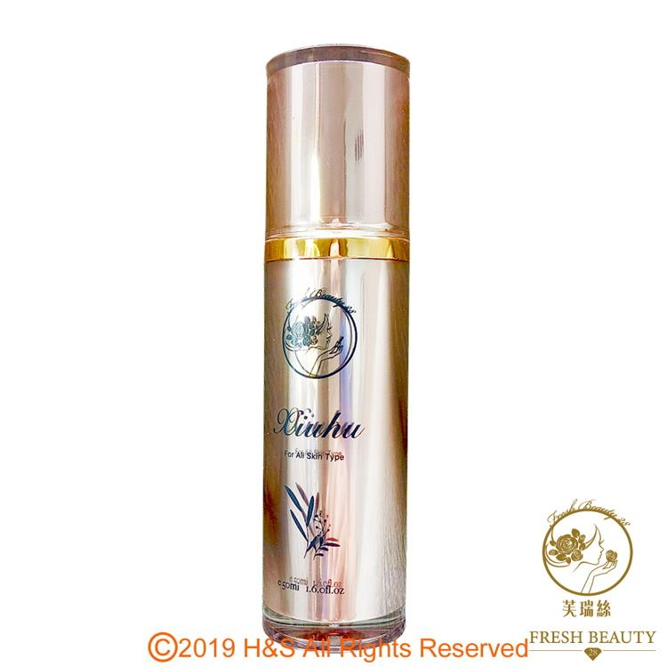 Fresh Beauty 28蜂萃保濕精華(50ml)