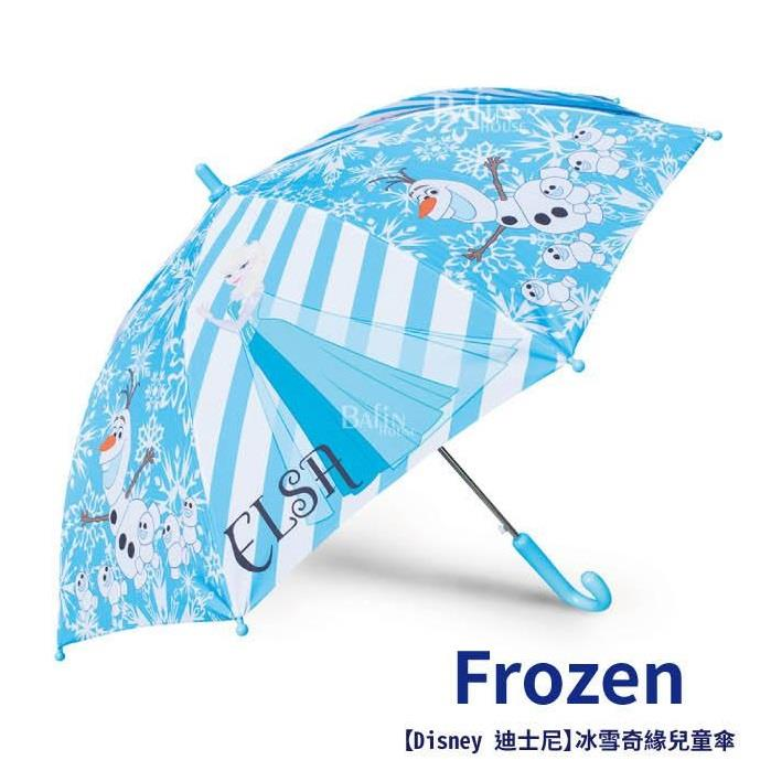 【Disney 迪士尼】冰雪奇緣 兒童傘